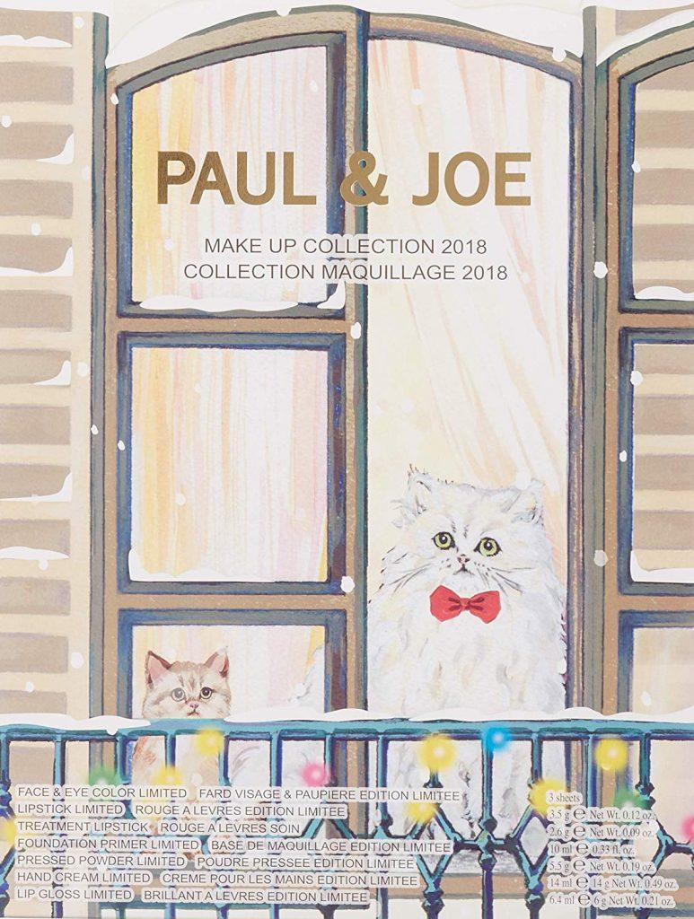 calendrier-paulandjoe-amazon-2018-prix-makeupbyazadig